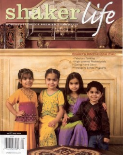 Cover of Shaker Life Magazine